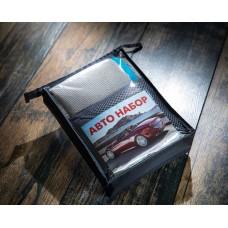 """Автонабор в сумочке """"Люкс"""" (автополотенце, автостекло, семиделка, резиновая) 4 предмета"""
